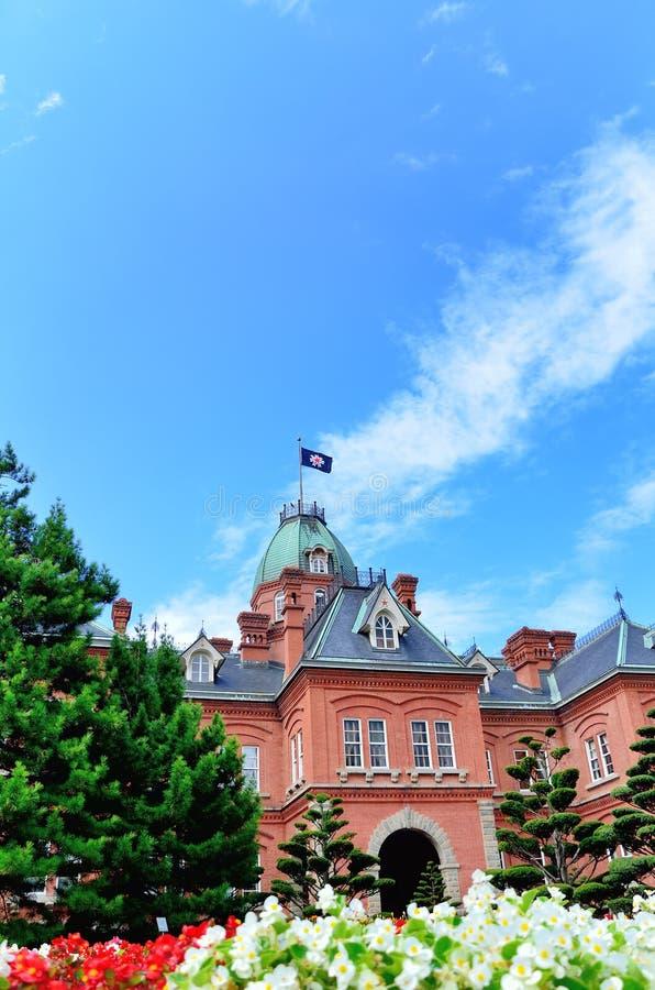 Download Edifício Anterior Da Função De Governo Do Hokkaido. Imagem de Stock - Imagem de azul, hokkaido: 26510655