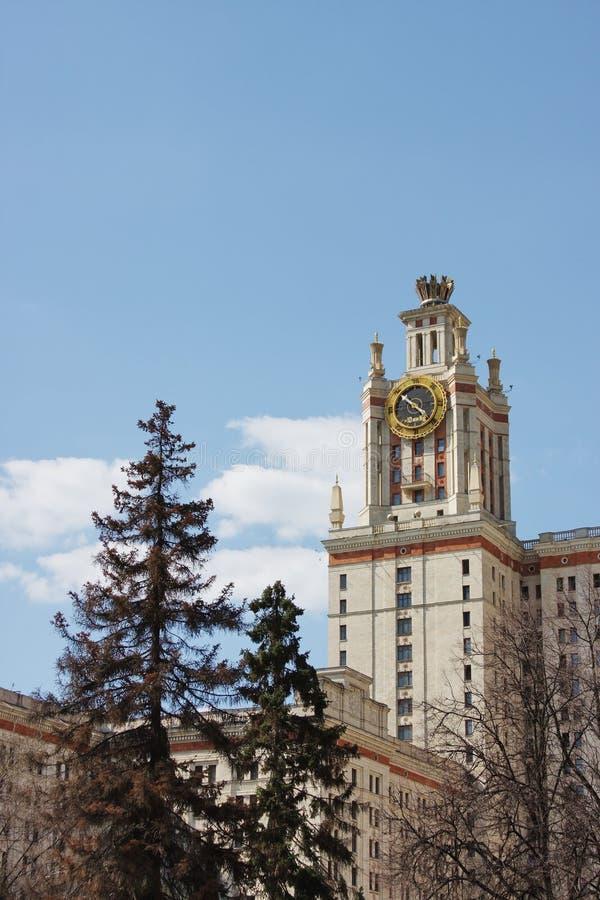 Edifício bonito da universidade de Moscovo do estado fotografia de stock