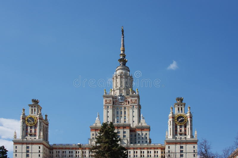 Edifício bonito da universidade de Moscovo do estado imagem de stock royalty free