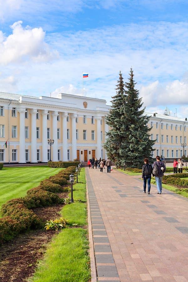 Edifício de administração em Nizhny Novgorod imagens de stock