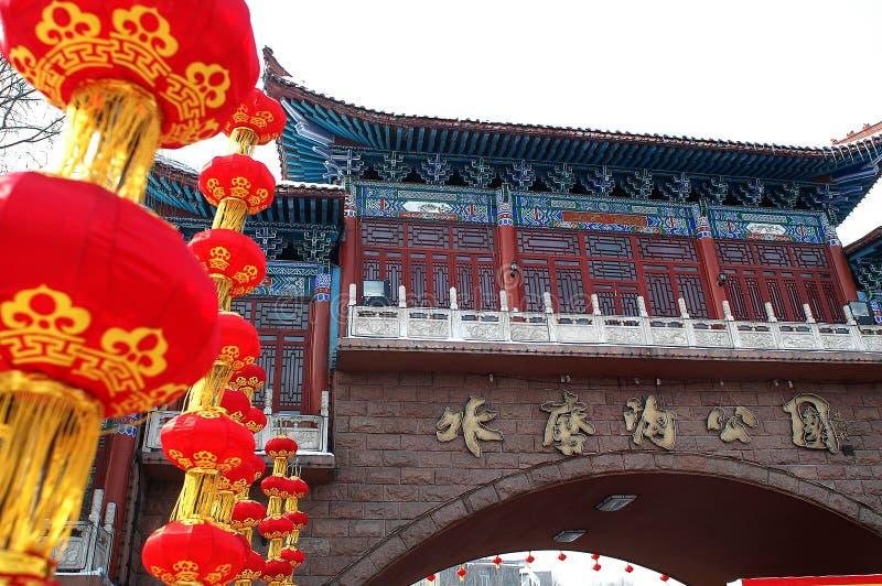 Edifício de China fotos de stock royalty free