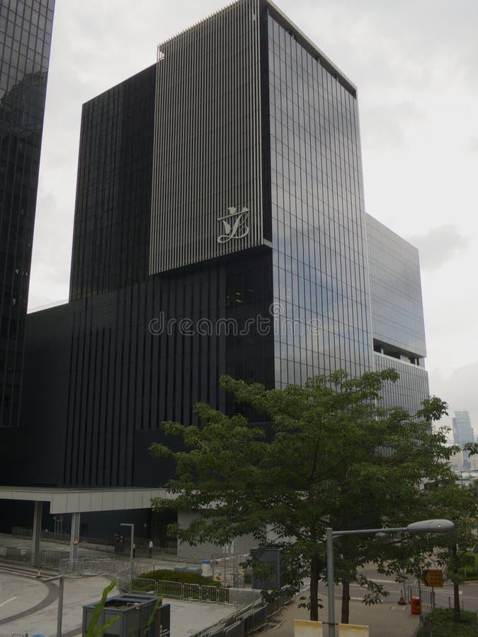 Edifício do Conselho Legislativo de Hong Kong fotografia de stock royalty free