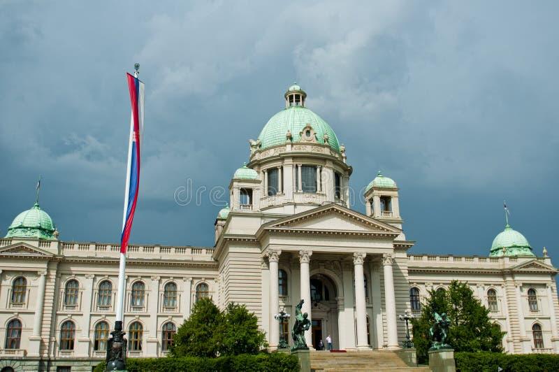 Edifício do parlamento em Belgrado, Serbia foto de stock