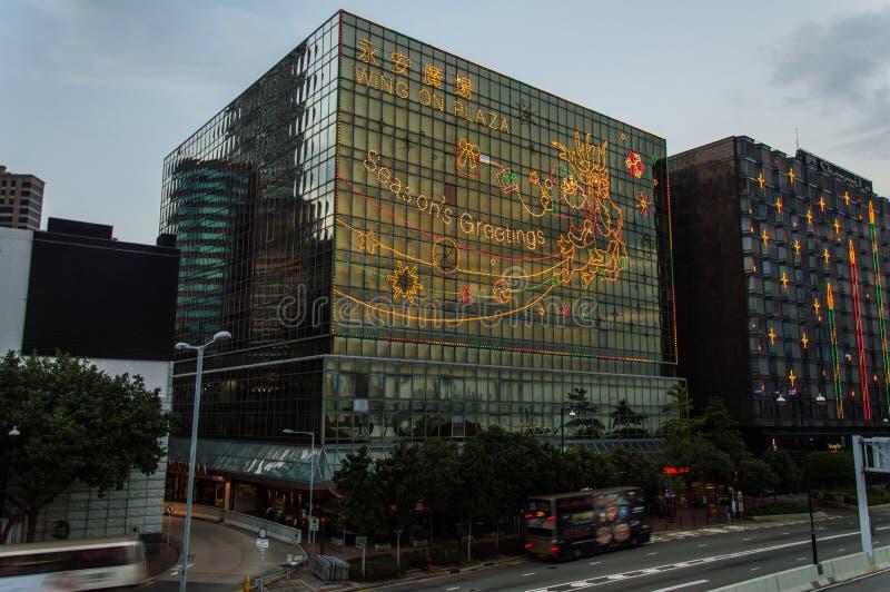 Edifício em Hong Kong fotos de stock royalty free