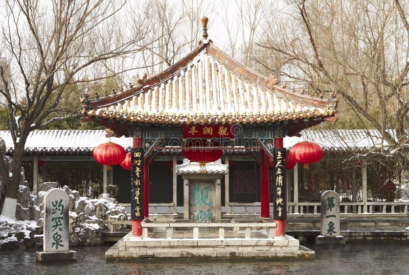 Edifícios históricos chineses fotografia de stock