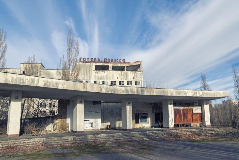 Edificio abandonado en la ciudad de Pripyat, zona de exclusión de Chernobyl, Ucrania imagen de archivo libre de regalías