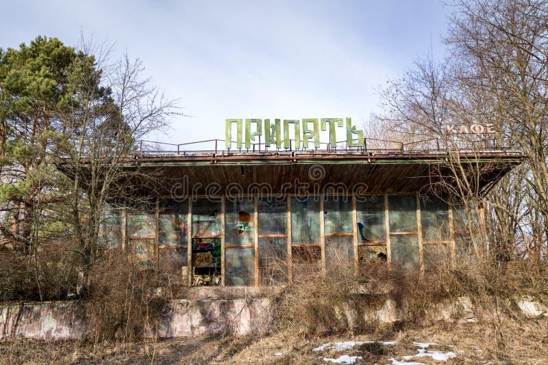 Edificio abandonado en la ciudad de Pripyat, zona de exclusión de Chernobyl, Ucrania fotos de archivo libres de regalías