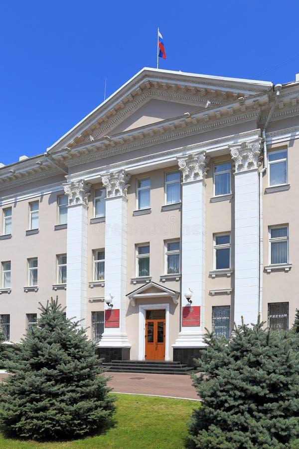 Edificio amministrativo dell'ufficio di rappresentanza del Presidente russo a Krasnodar fotografie stock libere da diritti