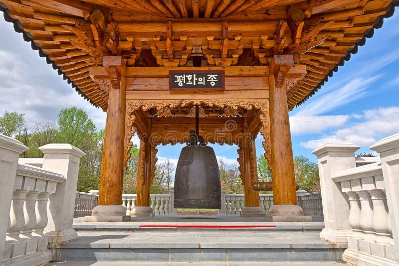 Edificio coreano de Bell fotografía de archivo