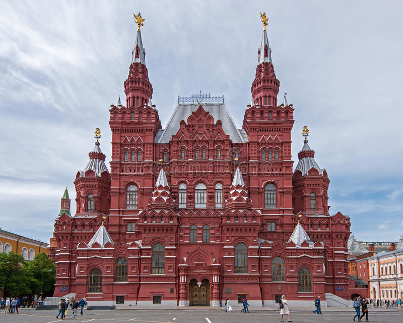 Edificio cuadrado rojo imagen de archivo libre de regalías