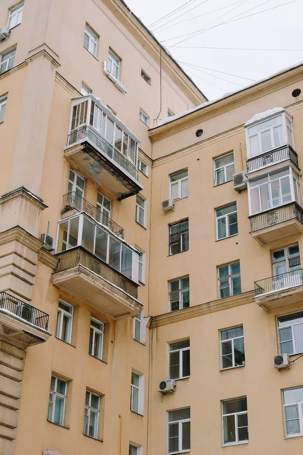 Edificio de apartamentos en Moscú foto de archivo libre de regalías