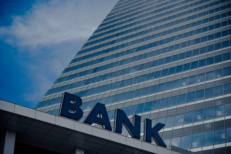 Edificio de banco fotografía de archivo libre de regalías