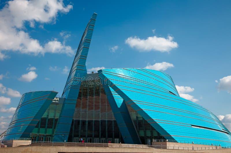 Edificio de cristal. foto de archivo libre de regalías