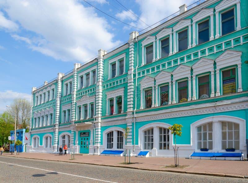Edificio de JSC Polespechat, Gomel, Bielorrusia foto de archivo libre de regalías