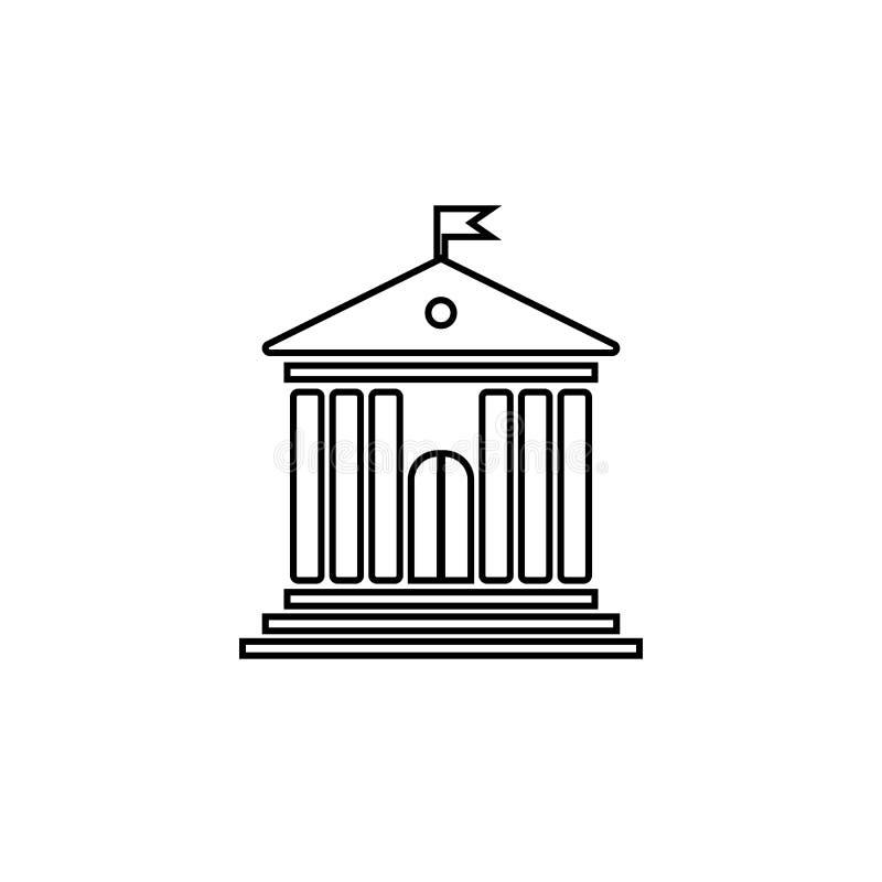 Edificio de la administración con los pilares libre illustration
