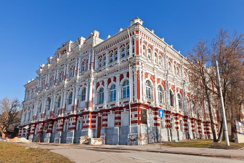 Edificio de la asamblea de la burguesía alta (1877). Kursk, Rusia fotografía de archivo libre de regalías