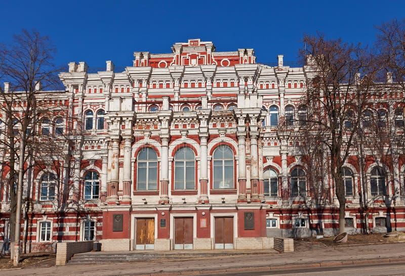 Edificio de la asamblea de la burguesía alta (1877). Kursk, Rusia fotos de archivo libres de regalías