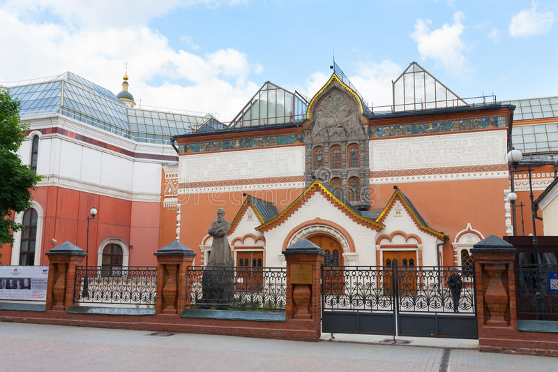 Edificio de la galería de Tretyakov en Moscú imagen de archivo