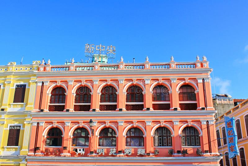 Edificio de la herencia del cuadrado de Senado, Macao, China fotografía de archivo