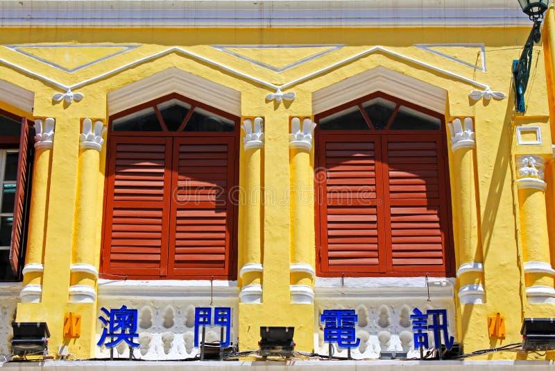 Edificio de la herencia del cuadrado de Senado, Macao, China imagen de archivo