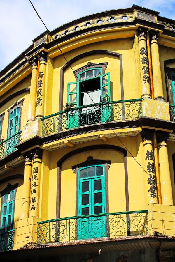 Edificio de la herencia, Macao, China imagenes de archivo