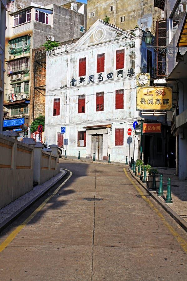 Edificio de la herencia, Macao, China foto de archivo