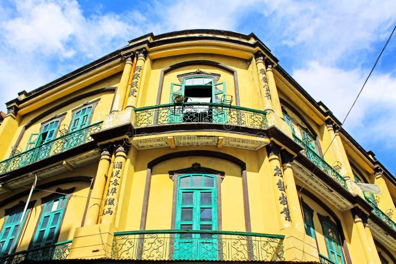 Edificio de la herencia, Macao, China fotos de archivo libres de regalías