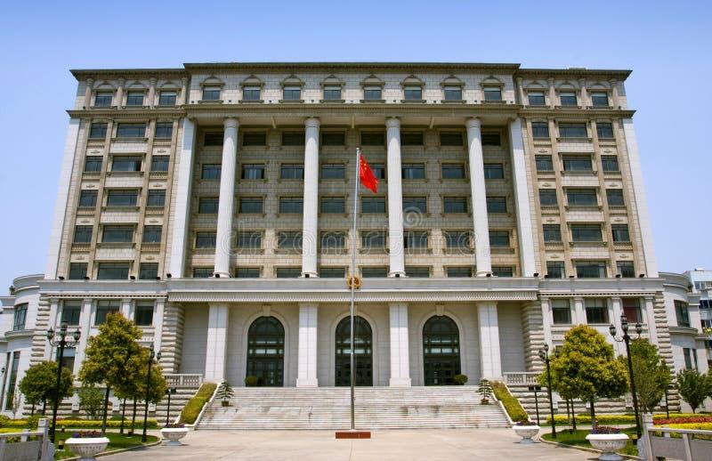 Edificio de la oficina gubernamental foto de archivo