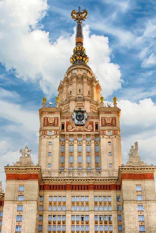 Edificio de la universidad de estado de Lomonosov en Moscú, Rusia fotografía de archivo libre de regalías