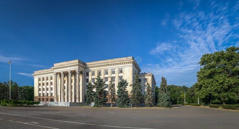 Edificio de Odessa Trade Unions en Ucrania imágenes de archivo libres de regalías