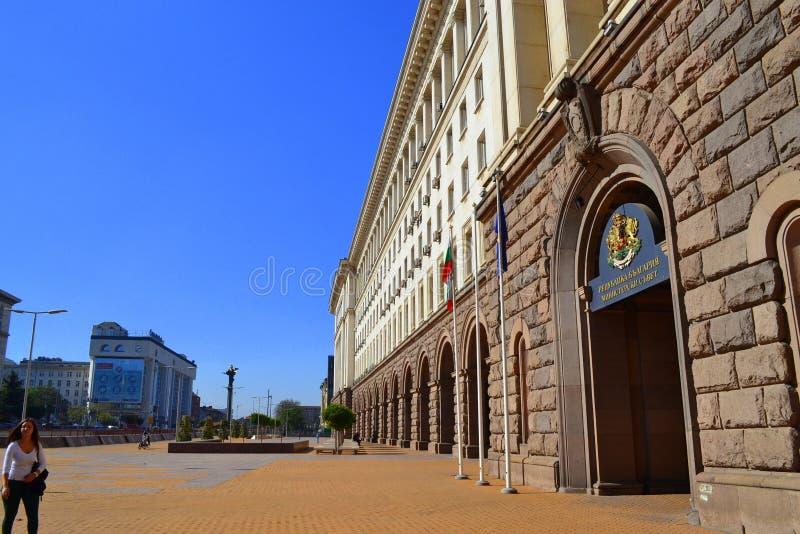 Edificio de Sofia Ministry Council imagen de archivo