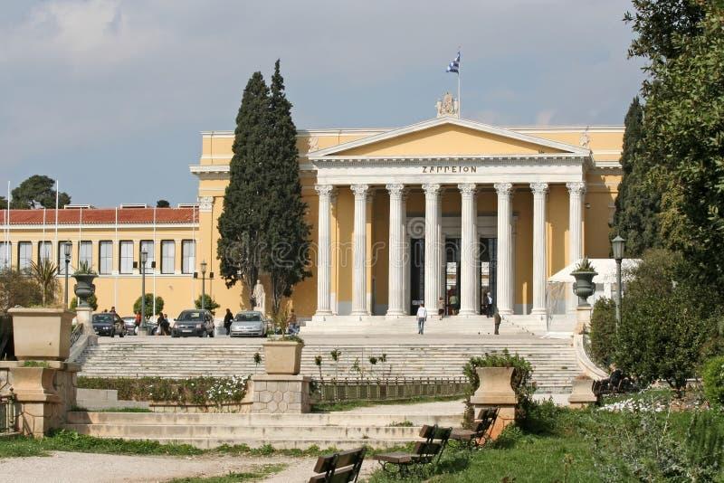 Edificio de Zappeion en Atenas fotografía de archivo