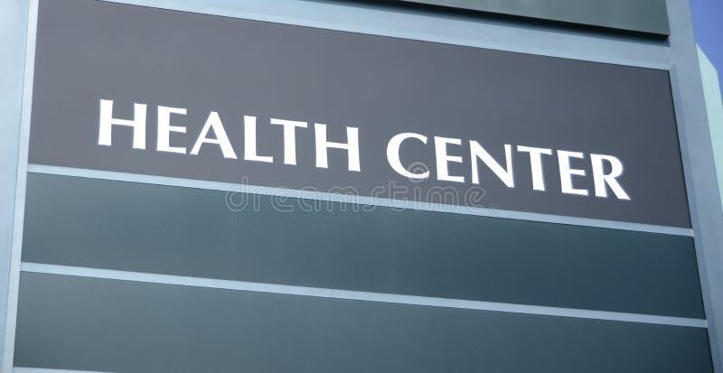Edificio del centro de salud fotografía de archivo