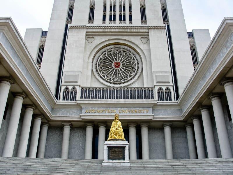 Edificio del CL en la universidad de la asunción, Tailandia imagen de archivo libre de regalías