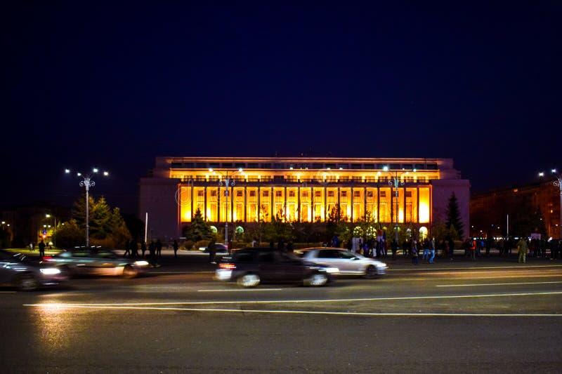 Edificio del gobierno imagenes de archivo