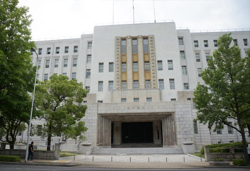 Edificio del gobierno de Osaka fotos de archivo