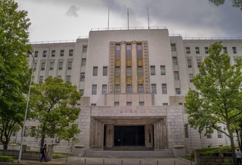 Edificio del gobierno de Osaka imagen de archivo libre de regalías