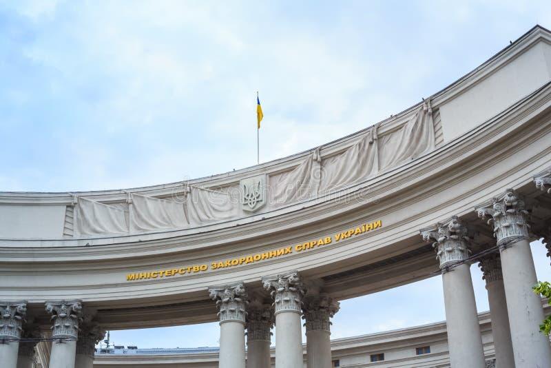 Edificio del Ministerio de Asuntos Exteriores de Ucrania imagen de archivo