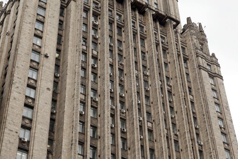 Edificio del Ministerio de Asuntos Exteriores, Moscú, Rusia imágenes de archivo libres de regalías
