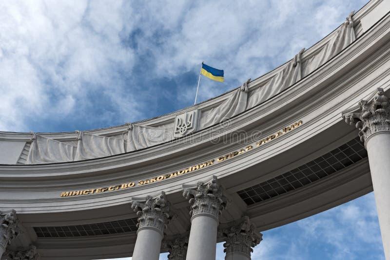 Edificio del Ministerio de Asuntos Exteriores de Ucrania en Kiev imágenes de archivo libres de regalías