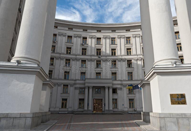 Edificio del Ministerio de Asuntos Exteriores de Ucrania en Kiev imagen de archivo libre de regalías