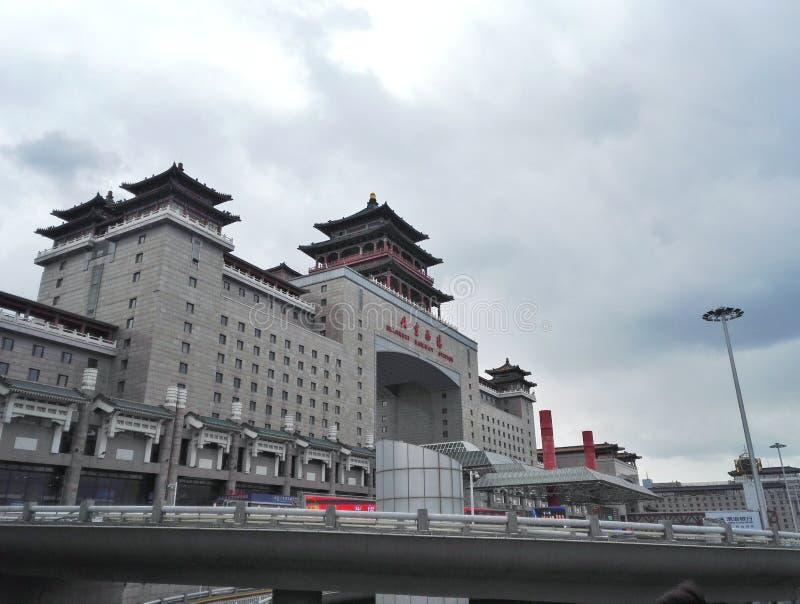 Edificio del oeste del ferrocarril de Pekín foto de archivo libre de regalías