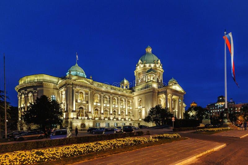 Edificio del parlamento de la República de Serbia en Belgrado fotografía de archivo