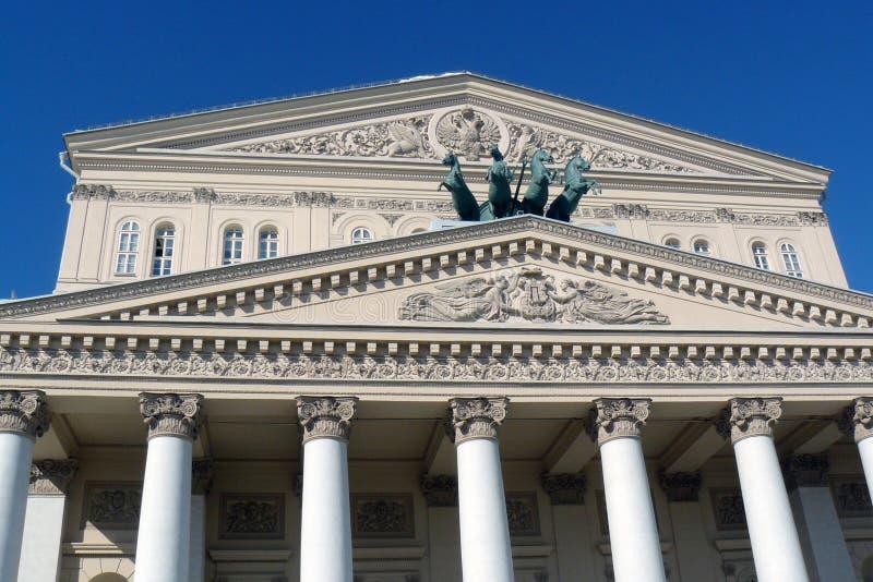 Edificio del teatro de Bolshoy en Moscú fotografía de archivo libre de regalías