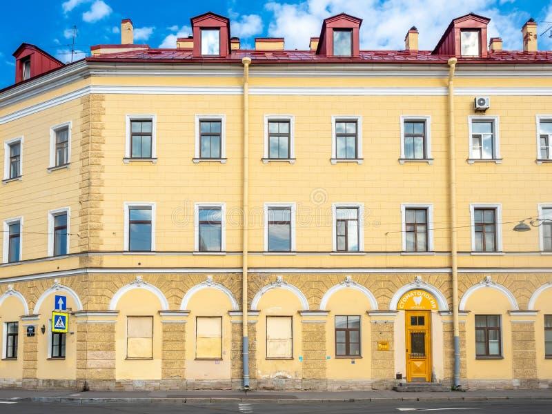 Edificio en St Petersburg, Rusia fotos de archivo