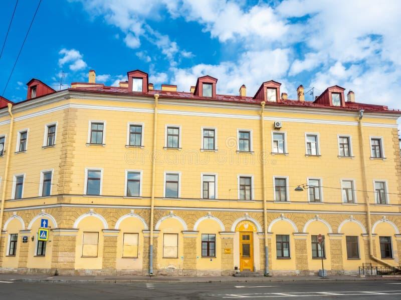 Edificio en St Petersburg, Rusia imagen de archivo