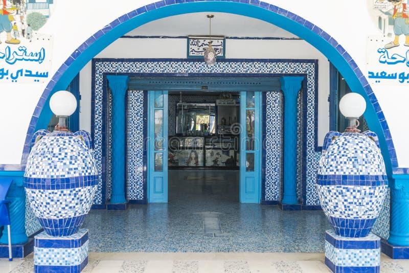 Edificio en Túnez fotos de archivo libres de regalías