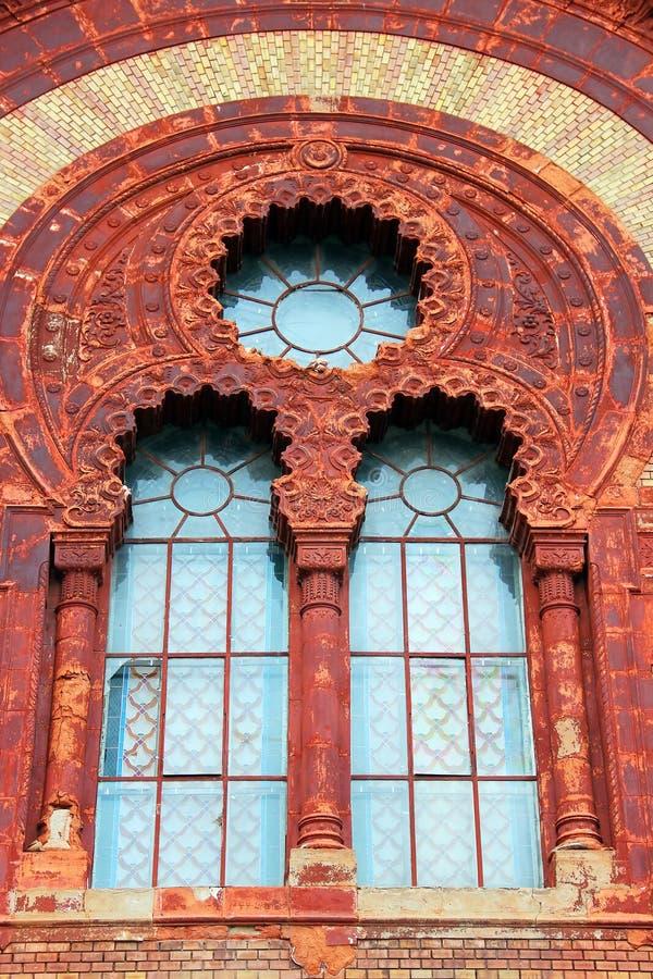 Edificio filarmónico en Uzhgorod, Ucrania fotografía de archivo