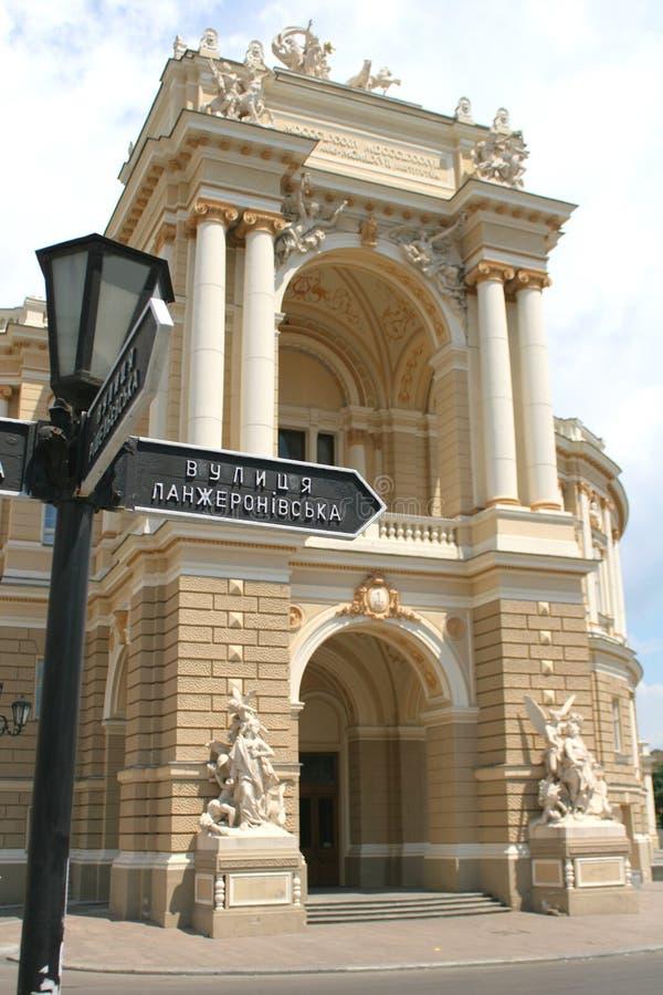 Edificio histórico de la vendimia imagen de archivo libre de regalías