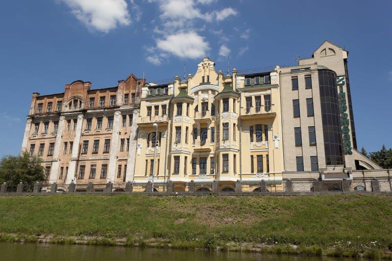 Edificio Inprombank Quay Járkov imágenes de archivo libres de regalías